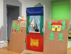 Galeria Teatrzyk